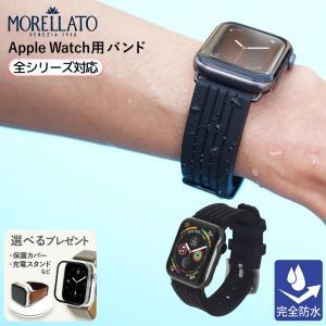 アップルウォッチ バンド apple watch ベルト 38mm 40mm 42mm 44mm MORELLATO BRENTA|mano-a-mano