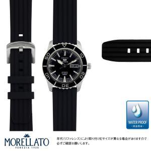 セイコー5用 SEIKO 5 にぴったりの時計ベルト 交換 シリコン メンズ BRENTA U4025187|mano-a-mano
