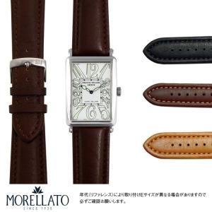 フランクミュラー ロングアイランド FRANCK MULLER LONG ISLAND にぴったりの時計ベルト MORELLATO モレラート WIDE U4026A37  | 時計ベルト 時計 バンド 交換|mano-a-mano