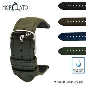 時計 ベルト 腕時計ベルト バンド ファブリック ラバーコーティング加工 生活防水 MORELLATO モレラート CRICKET クリケット u4207b05 20mm 22mm 24mm|mano-a-mano