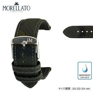 時計 ベルト 腕時計ベルト バンド ファブリック 生活防水 MORELLATO モレラート CRICKET CAMOUFRAGE クリケットカモフラージュ U4207b06 20mm 22mm 24mm|mano-a-mano