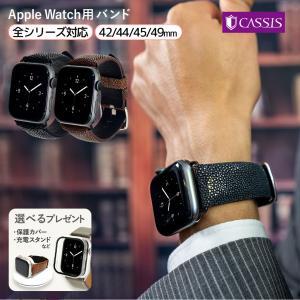 アップルウォッチ バンド apple watch ベルト エイ革 42mm 44mm CASSIS TYPE PNR44|mano-a-mano