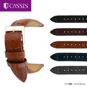 時計 ベルト 腕時計ベルト バンド  カーフ 牛革 CASSIS カシス VSHAPE ブイシェイプ uv443008 18mm 19mm 20mm|mano-a-mano