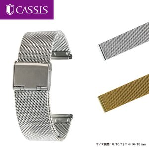 時計 ベルト 腕時計ベルト バンド  ステンレススチール CASSIS カシス MESH SLIDE メッシュスライド x0023304 8mm 10mm 12mm 14mm 16mm 18mm|mano-a-mano