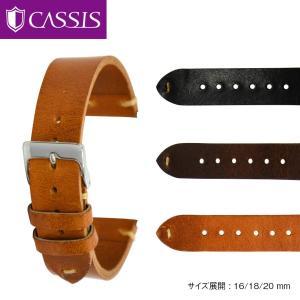 時計 ベルト 時計ベルト カーフ 牛革 CASSIS カシス LILLE リール x0030333 16mm 18mm 20mm|mano-a-mano
