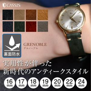 腕時計ベルト バンド 交換 牛革 24mm 22mm 20mm 19mm 18mm CASSIS GRENOBLE X0031331|mano-a-mano