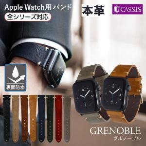 アップルウォッチ バンド apple watch ベルト 牛革 38mm 40mm 42mm 44mm CASSIS GRENOBLE アンティーク ビンテージ|mano-a-mano