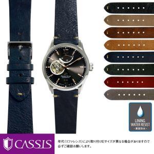 オリエントスター用 ORIENT STAR にぴったりの時計ベルト 交換 牛革 GRENOBLE X0031331|mano-a-mano