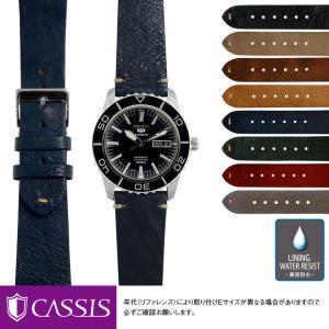 セイコー5用 SEIKO 5 にぴったりの時計ベルト 交換 牛革 メンズ GRENOBLE X0031331|mano-a-mano