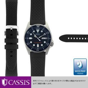 セイコーダイバー用 SEIKO Diver にぴったりの時計ベルト 交換 ラバー METZ X0034198|mano-a-mano