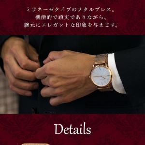 時計 ベルト 時計ベルト ステンレススチール MORELLATO モレラート GEA LUCIDO ROSE GOLDジェアー ルシード ローズゴールド X0545014 18mm 20mm|mano-a-mano|03