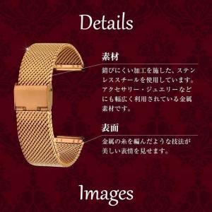 時計 ベルト 時計ベルト ステンレススチール MORELLATO モレラート GEA LUCIDO ROSE GOLDジェアー ルシード ローズゴールド X0545014 18mm 20mm|mano-a-mano|04
