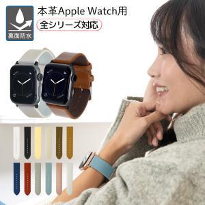Apple Watch パーツ付バンド アップルウォッチ 38mm 専用バンド カシス製 腕時計ベルト LOIRE (ロワール) 裏面防水素材|mano-a-mano