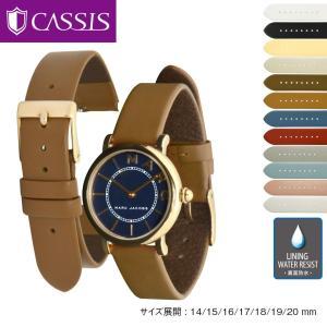 <商品説明> マークジェイコブス(MARC JACOBS)等の時計にお勧めの商品です。上品な質感のス...