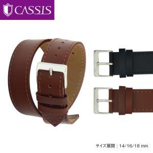 時計 ベルト 腕時計ベルト バンド  カーフ 牛革 CASSIS カシス TOURS トゥール X1077340 14mm 16mm 18mm|mano-a-mano