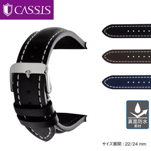 時計 ベルト 腕時計ベルト バンド カーフ 牛革 裏面防水素材 CASSIS カシス TYPE BRE 2 タイプビーアールイーツー 替えバンド 交換 革ベルト X1113087 22mm 24mm|mano-a-mano