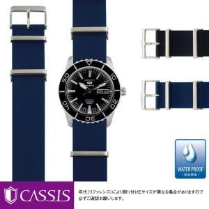 セイコー5用 SEIKO 5 にぴったりの時計ベルト 交換 シリコン TYPE NATO RUBBER X1115465|mano-a-mano
