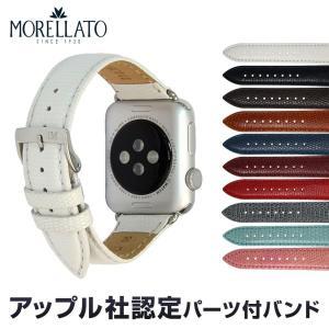 アップル社認定パーツ付バンド アップルウォッチ 38mm用 専用バンド イタリア モレラート 社製腕時計ベルト バンド   VIOLINO(ビオリノ)  腕時計ベルト バンド|mano-a-mano