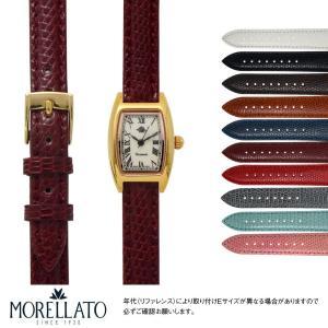 ロゼモン Rosemont にぴったりの時計ベルト MORELLATO モレラート VIOLINO X2053372 | 時計ベルト 時計 バンド 交換|mano-a-mano