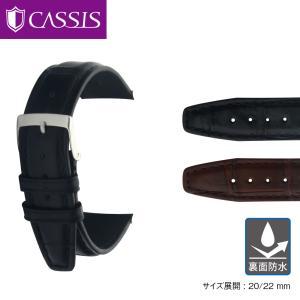 腕時計ベルト バンド 交換 ワニ革 IWC ポルトギーゼ用 CASSIS TYPE POR X2105339|mano-a-mano