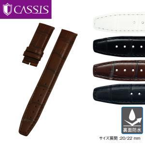腕時計ベルト バンド 交換 ワニ革 IWC ポルトギーゼ用 CASSIS TYPE POR D X2109339|mano-a-mano