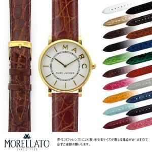 マークジェイコブス Marc Jacobs にぴったりの時計ベルト MORELLATO モレラート TRACY X2197052 | 時計ベルト 時計 バンド 交換|mano-a-mano