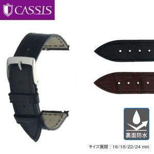 腕時計ベルト バンド 交換 ワニ革 フランクミュラー用 CASSIS TYPE LGI X2206339|mano-a-mano