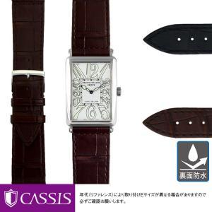 フランクミュラー ロングアイランド FRANCK MULLER LONG ISLAND にぴったりの時計ベルト CASSIS TYPE LGI 裏面防水素材 | 時計ベルト 時計 バンド 交換|mano-a-mano