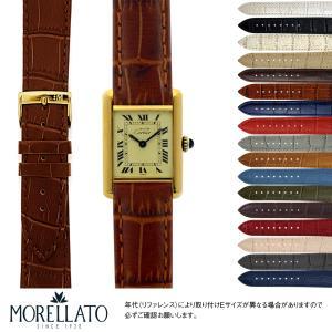 カルティエ タンク 用 Cartier Tank にぴったりの時計ベルト MORELLATO モレラート BOLLE X2269480 | 時計ベルト 時計 バンド 交換|mano-a-mano