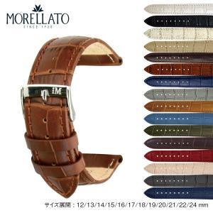 時計 ベルト 腕時計ベルト バンド  カーフ 牛革 MORELLATO モレラート BOLLE ボーレ x2269480f 12mm 13mm 14mm 15mm|mano-a-mano