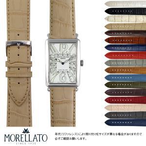 d644e205d219 フランクミュラー ロングアイランド FRANCK MULLER LONG ISLAND にぴったりの時計ベルト MORELLATO モレラート  BOLLE X2269480 | 時計ベルト 時計 バンド 交換