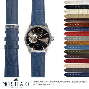 オリエント オリエントスター用 ORIENT ORIENT STAR にぴったりの時計ベルト MORELLATO モレラート BOLLE X2269480 | 時計 ベルト カーフ バンド 腕時計 バンド|mano-a-mano