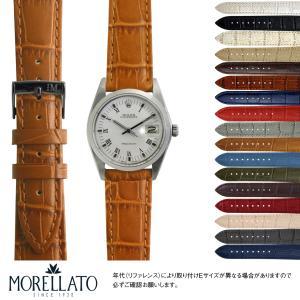 ロレックス オイスターデイト ref. 6694 ROLEX OYSTERDATE にぴったりの時計ベルト MORELLATO モレラート BOLLE X2269480 - | 時計ベルト 時計 バンド 交換|mano-a-mano