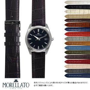 セイコー グランドセイコー 用 SEIKO Grand Seiko にぴったりの時計ベルト MORELLATO モレラート BOLLE X2269480 | 時計ベルト 時計 ベルト カーフ 時計 バンド|mano-a-mano