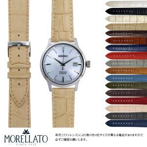 セイコー プレサージュ用 SEIKO Presage にぴったりの時計ベルト 牛革 BOLLE X2269480|mano-a-mano