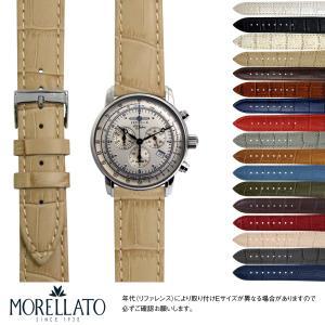 ツェッペリン用 Zeppelin にぴったりの時計ベルト MORELLATO モレラート BOLLE X2269480   時計ベルト 時計 ベルト カーフ バンド 時計バンド 替えベルト ベルト mano-a-mano