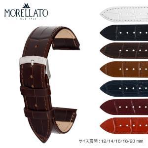 腕時計ベルト バンド 交換 牛革 20mm 18mm 16mm 14mm 12mm MORELLATO KAJMAN X2524656|mano-a-mano