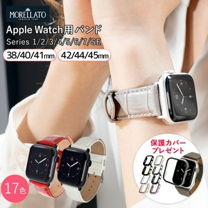 アップルウォッチ バンド apple watch ベルト 牛革 カーフ 38mm 40mm MORELLATO SAMBA|mano-a-mano