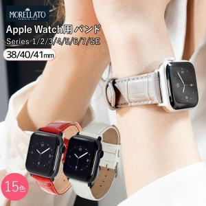 Apple Watch パーツ付バンド アップルウォッチ 38mm 専用バンド イタリア モレラート社製腕時計ベルト SAMBA(サンバ) 時計ベルト|mano-a-mano