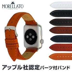 アップル社認定パーツ付バンド アップルウォッチ 38mm用 専用バンド イタリア モレラート 社製腕時計ベルト バンド  REGATTA (レガッタ)  腕時計ベルト バンド|mano-a-mano