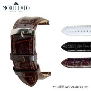 時計 ベルト 腕時計ベルト バンド  カーフ 牛革 MORELLATO モレラート EXTRA エクストラ x3395656 24mm 26mm 28mm 30mm|mano-a-mano