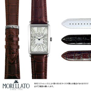 ccb00d300d0a フランクミュラー ロングアイランド FRANCK MULLER LONG ISLAND にぴったりの時計ベルト MORELLATO モレラート  EXTRA X3395656 | 時計ベルト 時計 バンド 交換