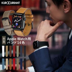 アップルウォッチ apple watch バンド ベルト 38mm 40mm 42mm 44mm 牛革レザー サードパーティ 男性 保護ケース付|mano-a-mano