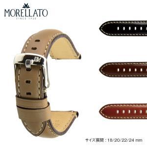 腕時計ベルト バンド 交換 牛革 24mm 22mm 20mm 18mm MORELLATO GIORGIONE X4272B12|mano-a-mano