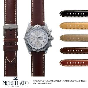 ブライトリング クロノマット BREITLING Chronomat にぴったりの時計ベルト MORELLATO モレラート GIORGIONE X4272b12 | 時計ベルト 時計 バンド 交換|mano-a-mano