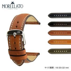 時計 ベルト 腕時計ベルト バンド  カーフ 牛革 MORELLATO モレラート CEZANNE セザンヌ x4273b09 18mm 20mm 22mm|mano-a-mano