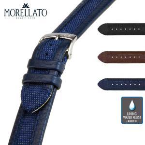 時計 ベルト 腕時計ベルト バンド  ケブラー/カーフ MORELLATO モレラート KITE カイト X4336783 18mm 20mm|mano-a-mano