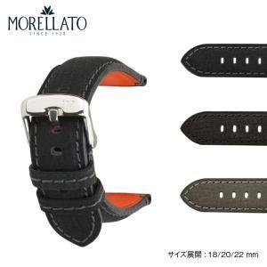 時計 ベルト 腕時計ベルト バンド  カーフ 牛革 MORELLATO モレラート SIGNAC シニャック X4433B37 18mm 20mm 22mm|mano-a-mano