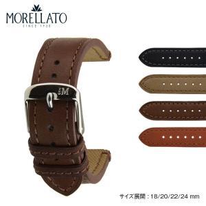 時計 ベルト 腕時計ベルト バンド  ナチュラルカーフレザー MORELLATO モレラート LAUTREC ロートレック X4435A37 18mm 20mm 22mm 24mm|mano-a-mano