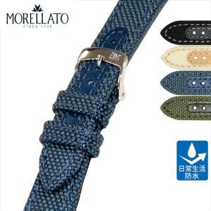 時計 ベルト 腕時計ベルト バンド ファブリック 生活防水 MORELLATO モレラート ATHLETIC アスレチック x4496a06 18mm 20mm 22mm|mano-a-mano